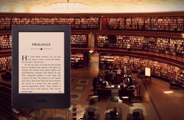public library Archives - AprilDavila