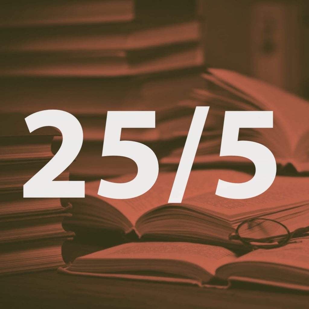 25/5 rule applied to a writing career